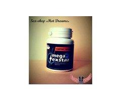 Возбуждающая жвачка Mega Extaz/Extaz Gum (20 штук)