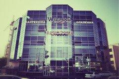 Магазин-салон сантехники и отопления Wizard