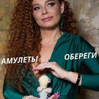 Таролог Киев. Гадание. Помощь мага.