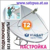 Новое спутниковое цифровое ТВ