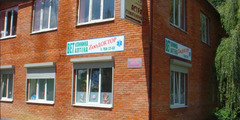 Ветклиника, аптека, стационар в Харькове и области.
