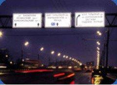 Краска с эффектом световозвращения для дорожной разметки