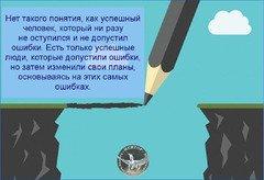 Лайф-коучинг. Бизнес-коучинг. Пройти обучения Киев.