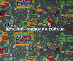Детский ковер дорога City Life. Доставка по Украине.