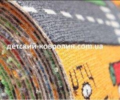 Дитячий килим дорога City Life. Доставка по Україні.