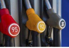 Бензин по выгодной цене АЗС