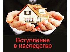 Юридическая помощь в Киеве, услуги адвоката, Киев