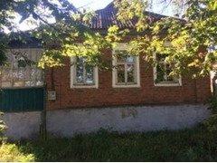 Продам дом в Змиеве. Дом в Харьковской обл.