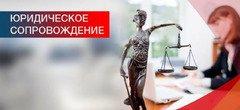 Услуги адвоката, недорого. Киев.