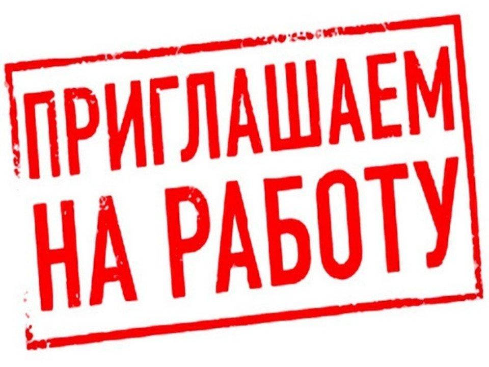 Требуется администратор - 1/1
