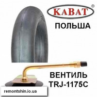 Камера 800/65-32 (30,5-32) для комбайна Claas, New Holland…
