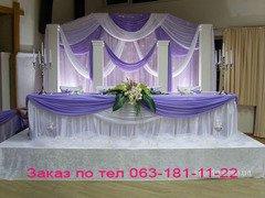Свадебная декорация зала!