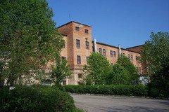 Продам складские ,промышленные и административные помещения.