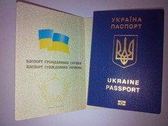 Паспорт Украины, права АВСДЕ, загран, вид на жительство, инн и тд