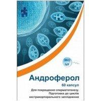Андроферол, Андроферол в капсулах, Одесса