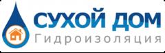 Гидроизоляционные работы. Г. Киев и область