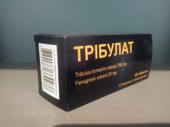 Трибулат №60 в капсулах., Трибулат..Харьков