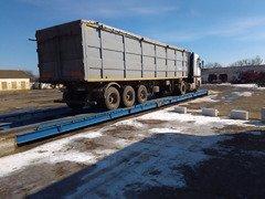 Весы автомобильные 18 метров 80 тонн