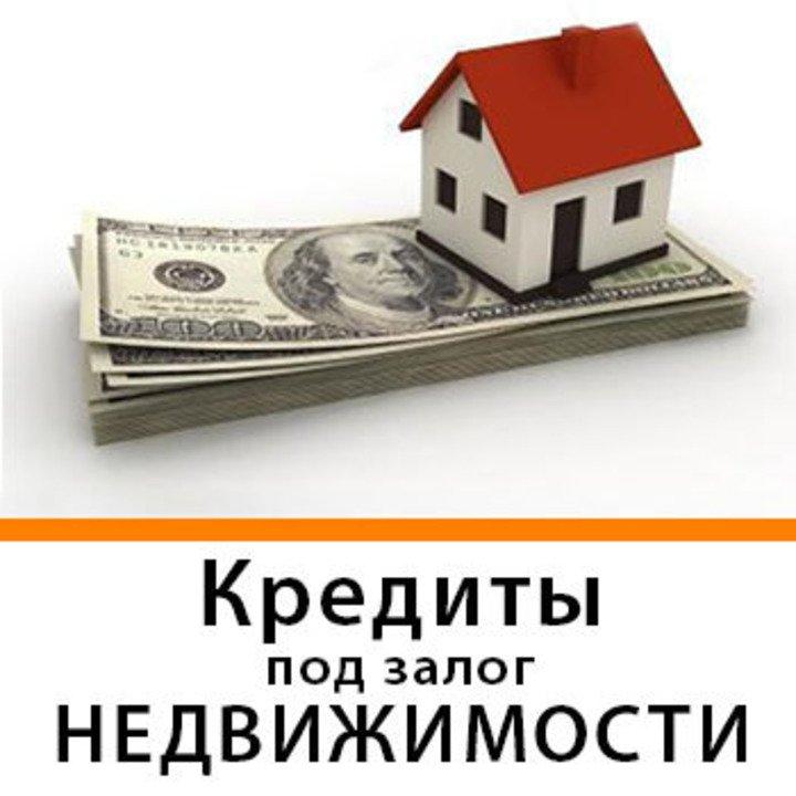 Деньги под проценты срочно украина займы через яндекс деньги