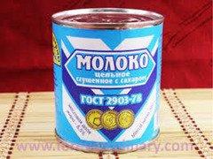 Сырье для вареного сгущенного молока от производителя