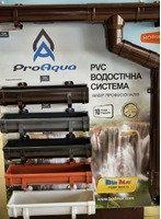 Водосточные системы в Богодухове - купить