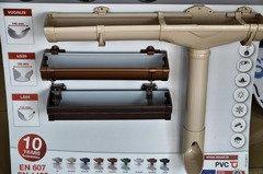 Водосточные системы в Люботине - купить