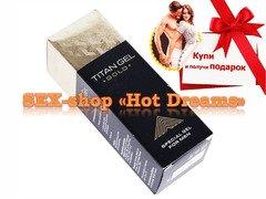 Titan Gel Gold, Титан Голд-эффективное средство для увеличение члена и продления секса