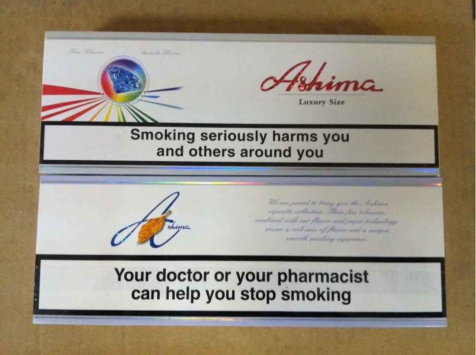 """Продам оптом сигареты """"Ashima"""", оригинал - 1/1"""