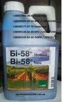 Продам Инсектицид Би 58, Хмельницкий