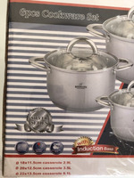 Набор посуды набор кастрюль Bohmann 0612s
