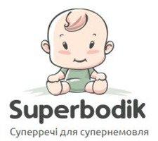 Superbodik - Детская одежда для новорожденных