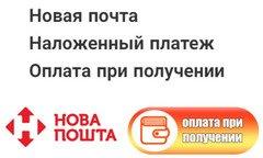 Мини GPS трекеры купить в Украине