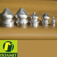 Алюмінієві наконечники до металевих огорож.