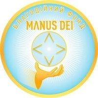 Благотворительный фонд Украины Манус Дей