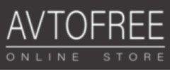 Avtofree интернет-магазин автозапчастей