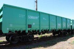 Инвестиционное предложение: аренда железнодорожных вагонов