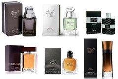 Брендовая мужская парфюмерия в подарок .Купить