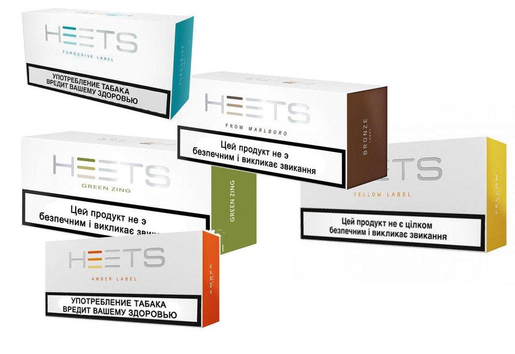 Продам оптом табачные стики и девайсы IQOS 3.0 и IQOS 3.0 multi - 3/4