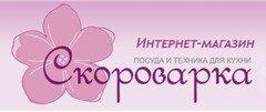 Интернет-магазин Скороварка
