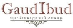 Замковые камни от компании GaudiBud