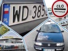 Растаможка автомобилей на Еврономерах - БЕЗ ПРЕДОПЛАТЫ. Услуги таможенного брокера.