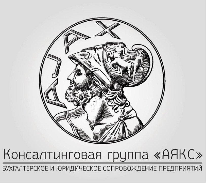 ОСББ обслуговування, гарантія Київ. ОСМД обслуживание, гарантия Киев. - 1/1