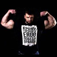Инъекционные стероиды купить Одесса. Купить стероиды