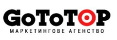 Стоимость продвижения от GoToTOP Digital Agency