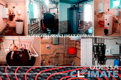 Монтаж отопления, установка котлов, тепловых насосов