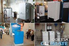 Газовые котлы Одесса купить котёл - монтаж отопления