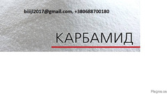 Карбамид, аммофос, нпк, селитра  по Украине на экспорт, CIF ASWP, FOB, DAP.