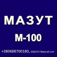 Мазут  М 100,  JP 54, D2 for export, FOB, CIF