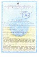УКРСЕПРО сертификаты, СЕС Высновки, гигиенические заключения