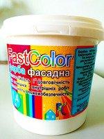 Продам водоэмульсионную краску FastColor интерьерную и фасадную